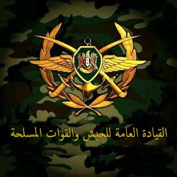 صورة الجيش يحذر العدو الإسرائيلي بعد غاراته الجوية على ريف القنيطرة