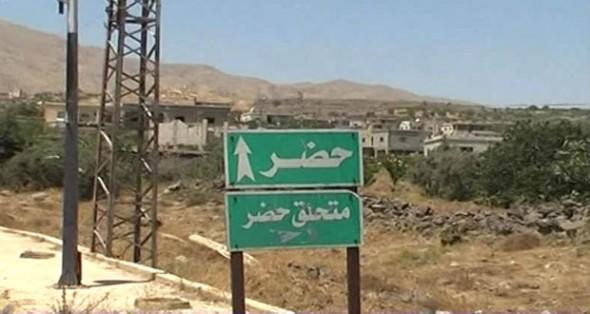 "Photo of حضر تشيع شهدائها وتستمر في صد المشروع ""الصهيوني"""