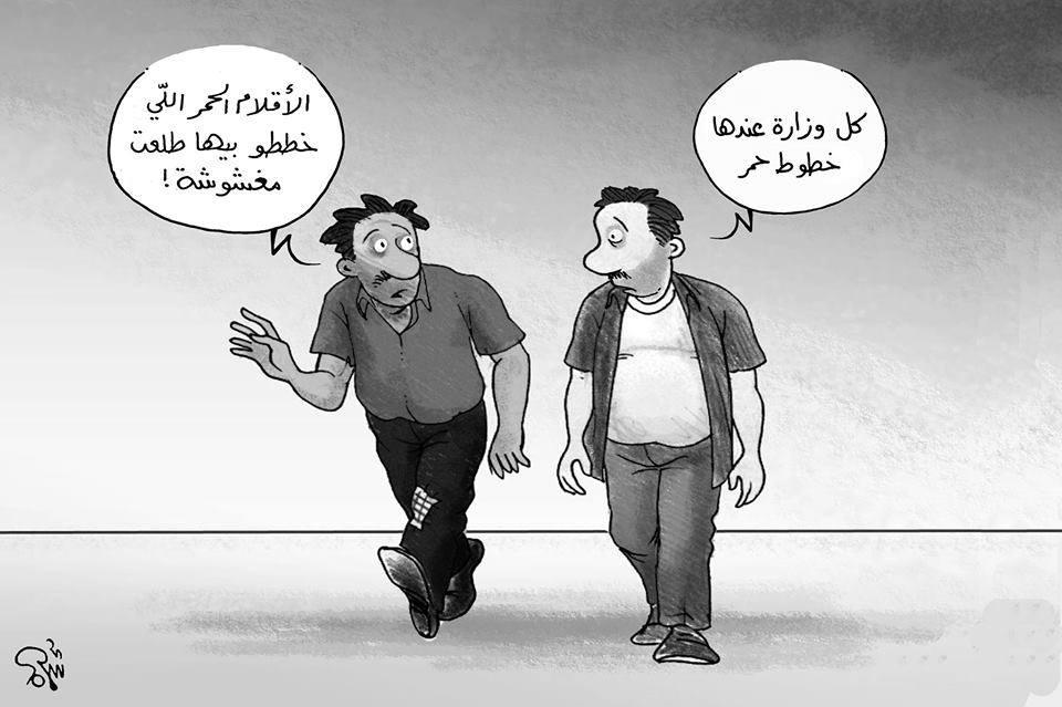 صورة شهر العسل بين السوريين والحكومة أوشك على الانتهاء