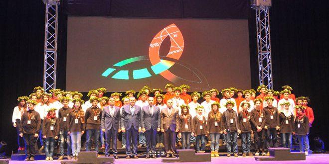 صورة برعاية السيدة أسماء الأسد.. تتويج الفائزين بالمراكز الأولى في المنافسات النهائية للأولمبياد العلمي السوري