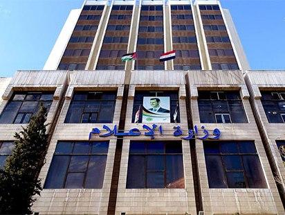 Photo of رئاسة الوزراء تشكل لجنة لتوزيع العمالة الفائضة في وزارة الإعلام