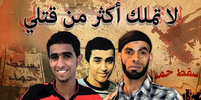 Photo of بالفيديو .. غضب في الشارع البحريني بعد إعدام 3 شبان