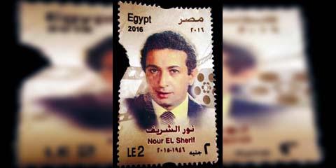Photo of طابع تذكاري للراحل نور الشريف