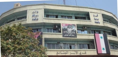 Photo of ضبط عصابة تروج الدولارات المزيفة والمواد المخدرة في دمشق وريفها