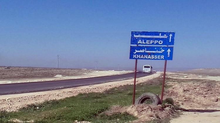 Photo of طريق خناصر يحصد حياة المسافرين .. وحاميته توضح