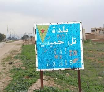 Photo of الأسايش الكردية تفكك عبوة ناسفة في مدخل بلدة تل حميس بريف القامشلي