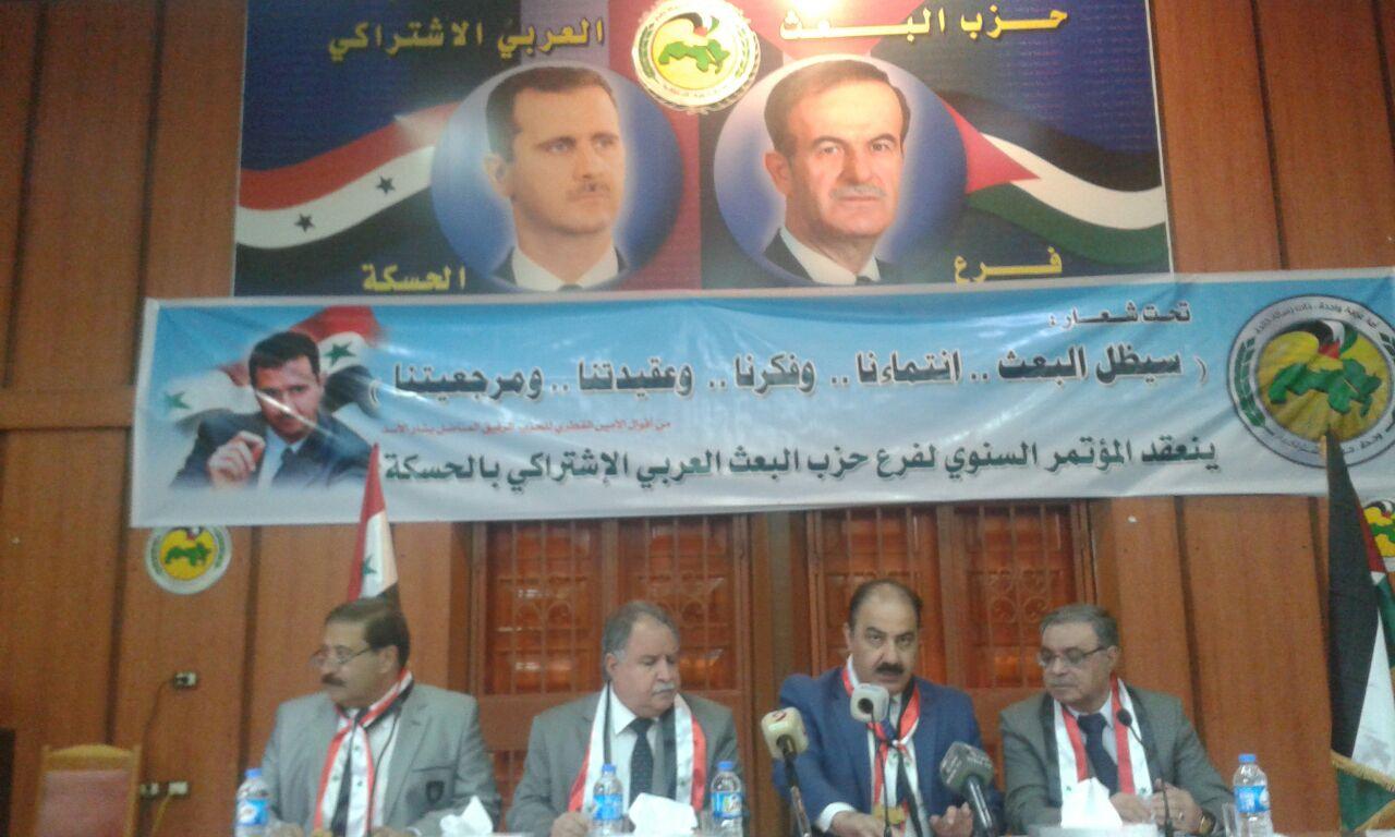 Photo of الهلال: مطالب مؤتمر فرع الحسكة بعيدة عن الواقع الحياتي اليومي