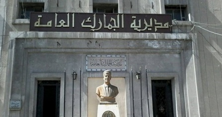 Photo of ضبط مستودعات للخيوط المهرّبة في حماة وحلب والغرامات تجاوزت 1.5 مليار ليرة
