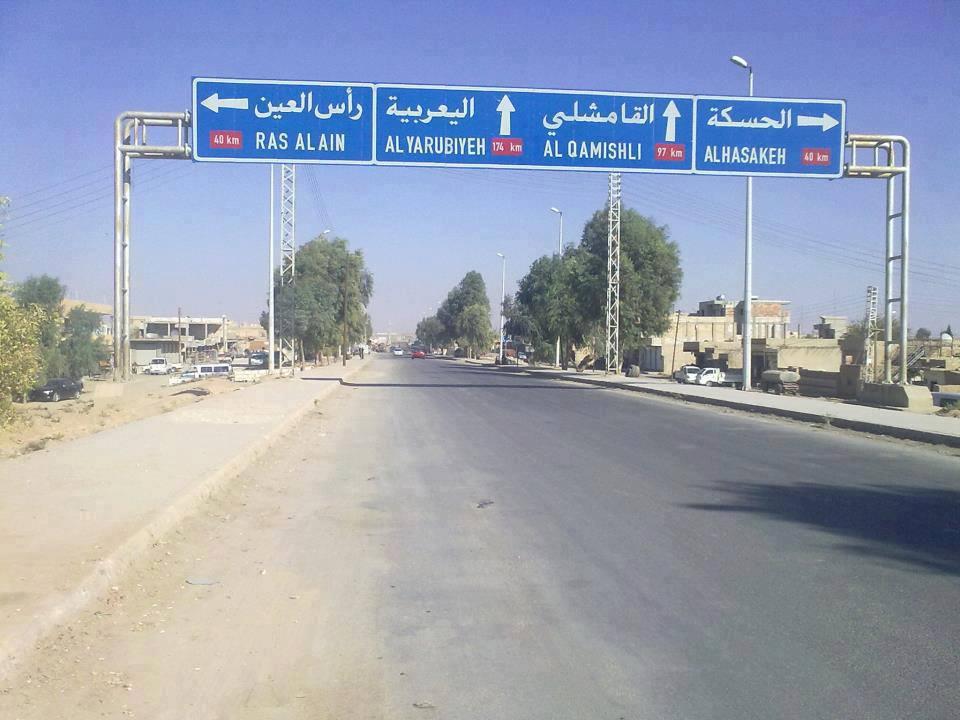 Photo of طريق حلب – الحسكة سالك مع وقف التنفيذ!