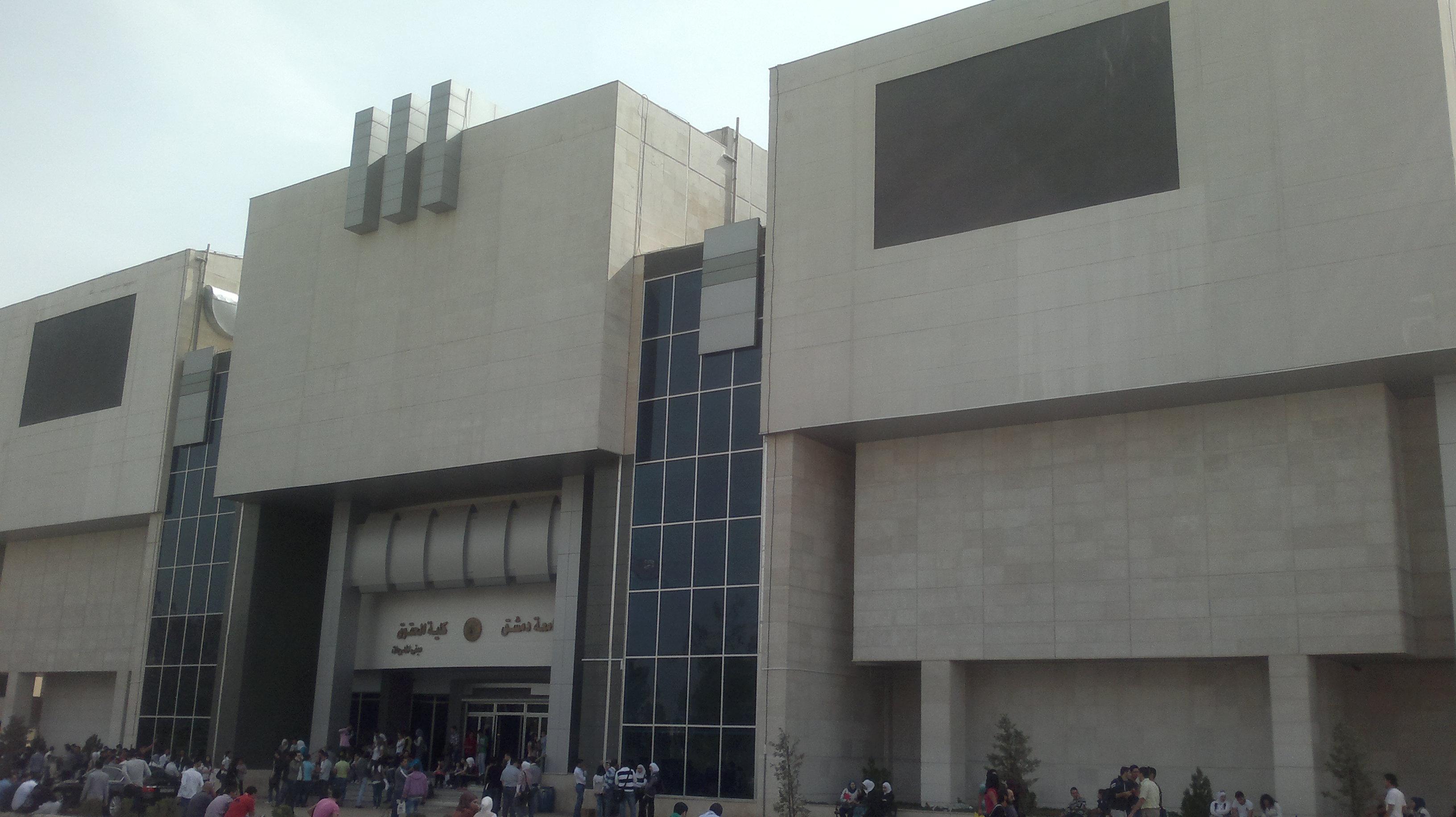 Photo of إجراء جديد في كلية الحقوق بدمشق سيرفع معدلات النجاح