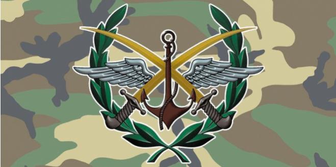 Photo of القيادة العامة للجيش: تطهير معرة النعمان و28 بلدة وقرية من الإرهاب في ريف إدلب الجنوبي