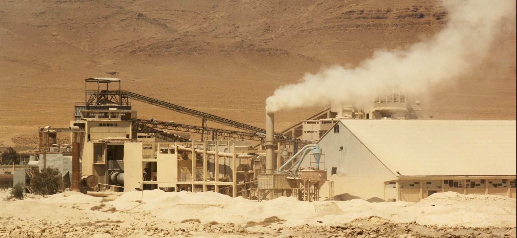 Photo of شركة روسية تستثمر في مناجم الفوسفات السورية قريبا