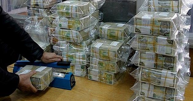 Photo of إقالات وحجز أموال ومنع مغادرة في «التسليف الشعبي»