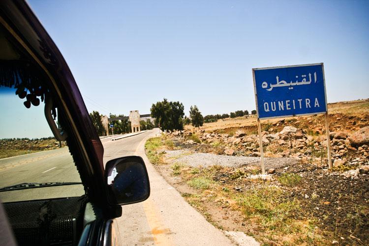 صورة فتح الطريق الى القطاعين الشمالي والجنوبي بالقنيطرة لبناء الثقة وتحقيق المصالحات الشاملة