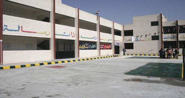 Photo of إحداث دوام نصفي في مدارس الحسكة بغية استمرار العملية التعليمية وفق المنهاج الحكومي