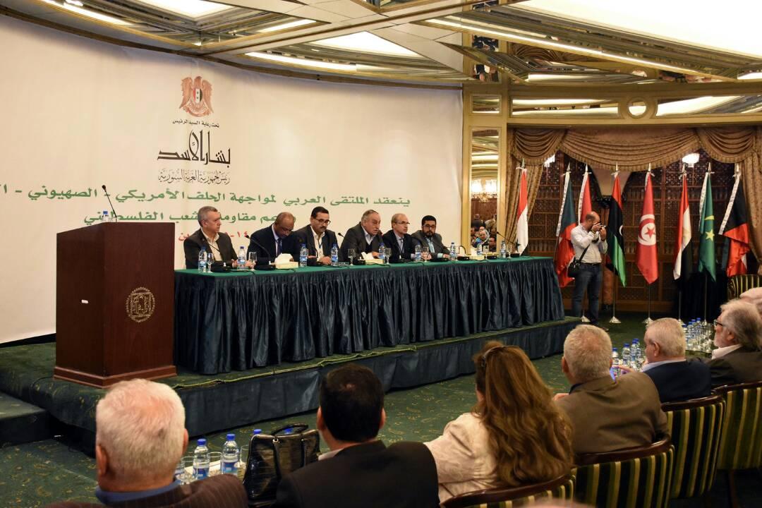 Photo of الملتقى العربي لمواجهة الحلف الأمريكي الصهيوني الرجعي يرفض سياسات الاستسلام والتفريط بحقوق الشعب الفلسطيني
