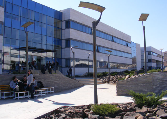 "Photo of ""الوطن أون لاين"" ينشر إعلان مفاضلة منح الجامعات الخاصة"