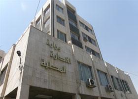 Photo of قرار بتسمية علي الصالح رئيساً لمجلس مدينة سلمية