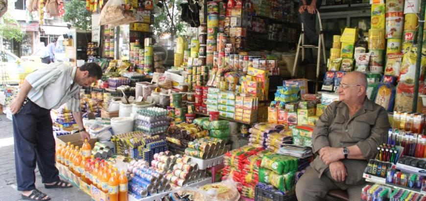 "Photo of ""التموين"" تؤكد انخفاض الأسعار حتى 20 بالمئة خلال أسابيع"