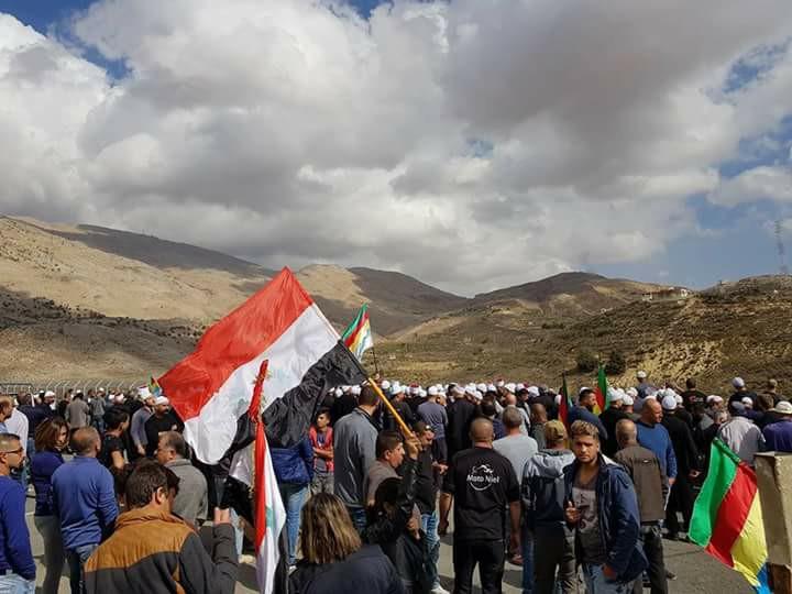 صورة اعتقال عدد من أبناء الجولان السوري المحتل على خلفية أحداث حضر