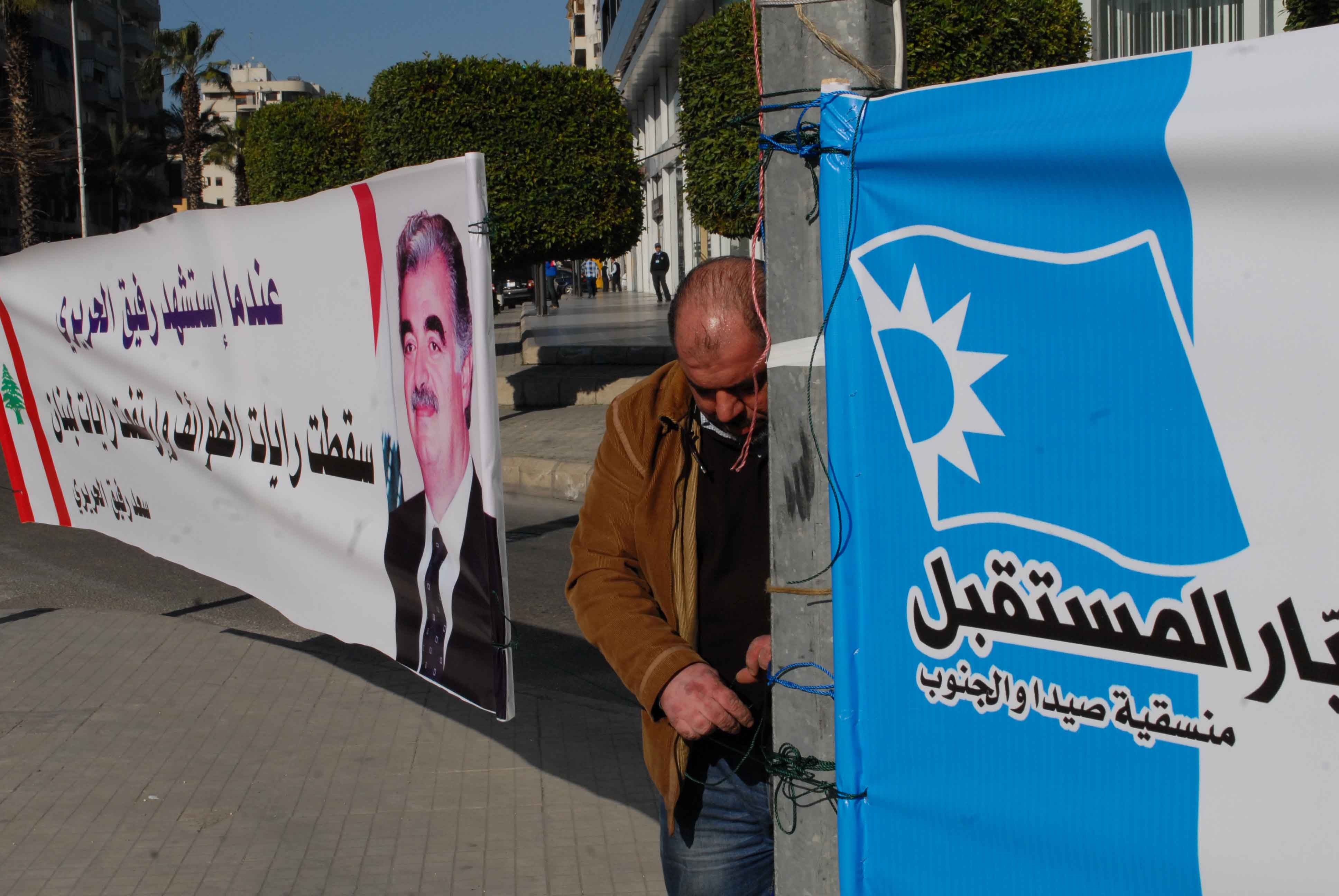 صورة ماذا يجري في لبنان؟