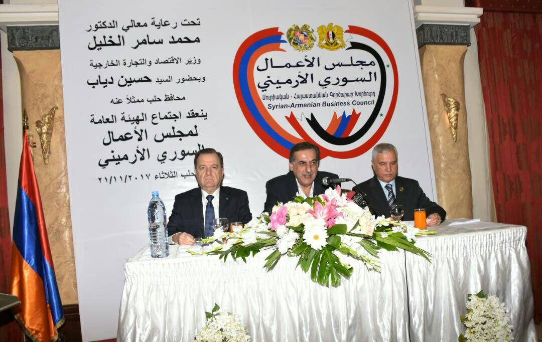 """Photo of """"السوري الأرميني"""" إلى قواعده في حلب در"""