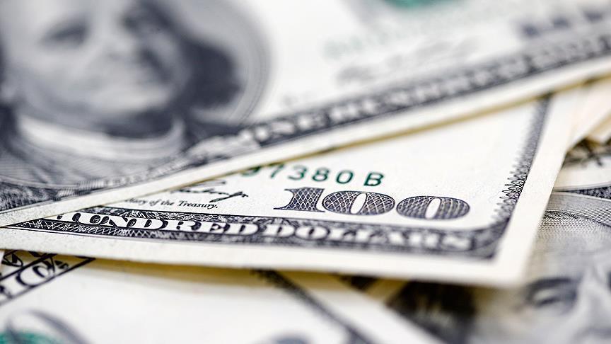 """Photo of """"المركزي"""" يقود سعر الصرف نحو الاستقرار"""