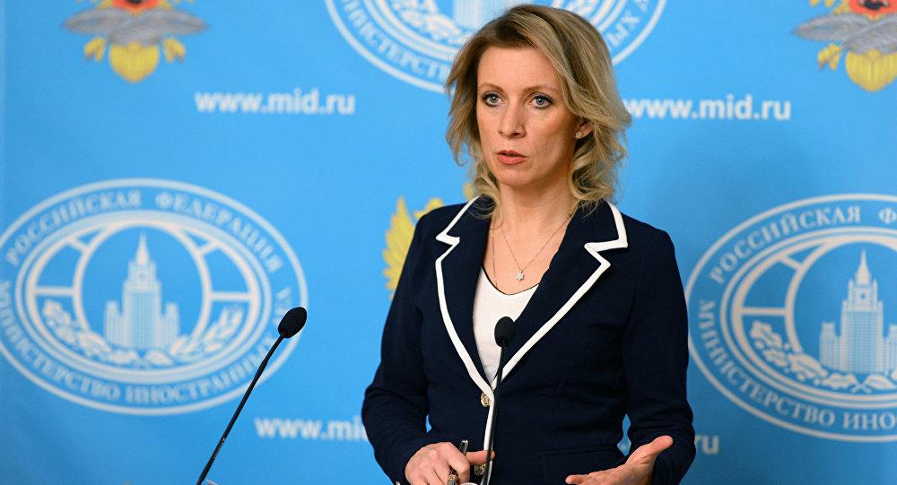 """Photo of الخارجية الروسية: موسكو ترفض ذرائع """"التحالف الدولي"""" للبقاء في سورية"""