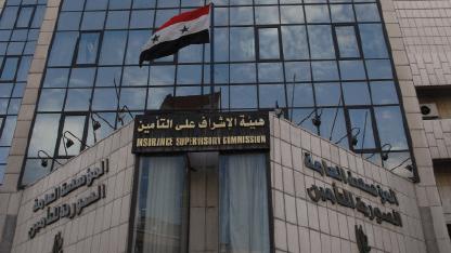 Photo of العش: مشروع قانون التأمين الجديد وصل للمالية