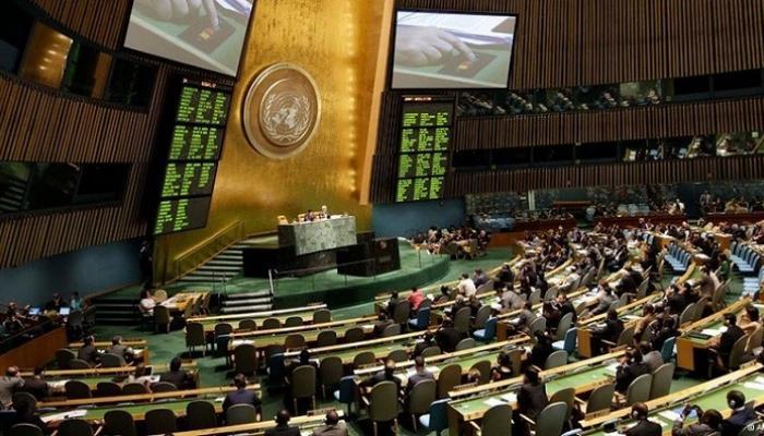 Photo of بأغلبية الأصوات.. الجمعية العامة تقر بطلان قرار ترامب حول القدس