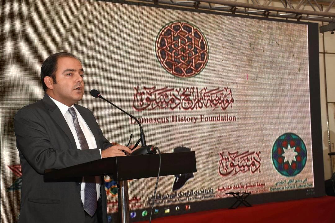 """صورة حفل إشهار """"مؤسسة تاريخ دمشق"""" في فندق الشرق"""