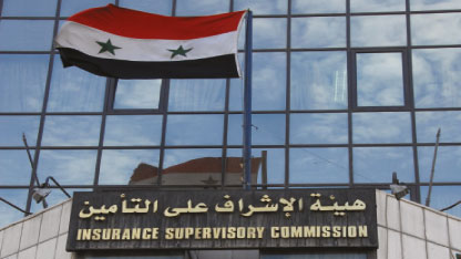 Photo of شركات تأمين «إقليمية» تدرس دخولها إلى السوق السورية