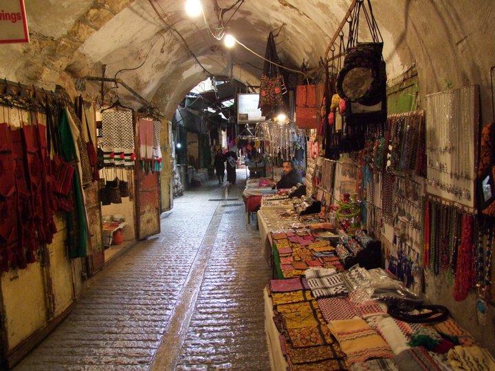 """صورة غداً افتتاح معرض """"من معامل حلب إلى أسواق الشام"""""""