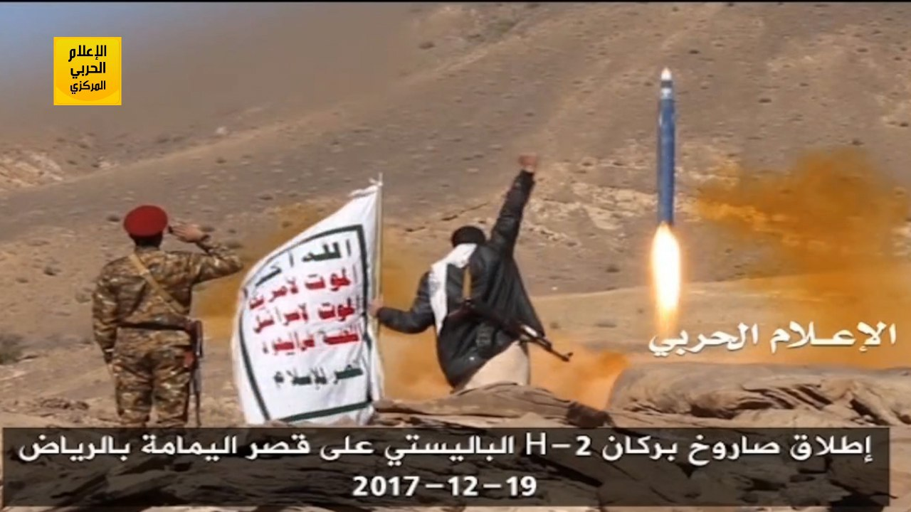 Photo of صاروخ يمني يستهدف قصر اليمامة بالرياض
