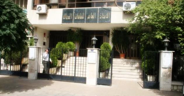 Photo of إعفاء كل نقابي هرب ابنه من الخدمة الإلزامية