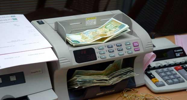 Photo of مصرف التوفير بدرعا يعاود منح القروض لذوي الدخل المحدود