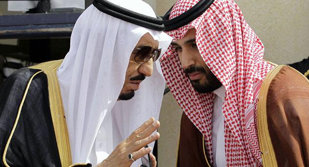 "Photo of صلاحيات جديدة لـ ""محمد بن سلمان"""