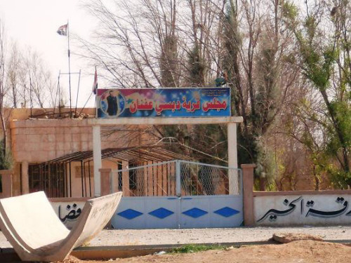 "Photo of غياب ""الاتصالات"" يعطل عمل المحاكم في ريف الرقة"