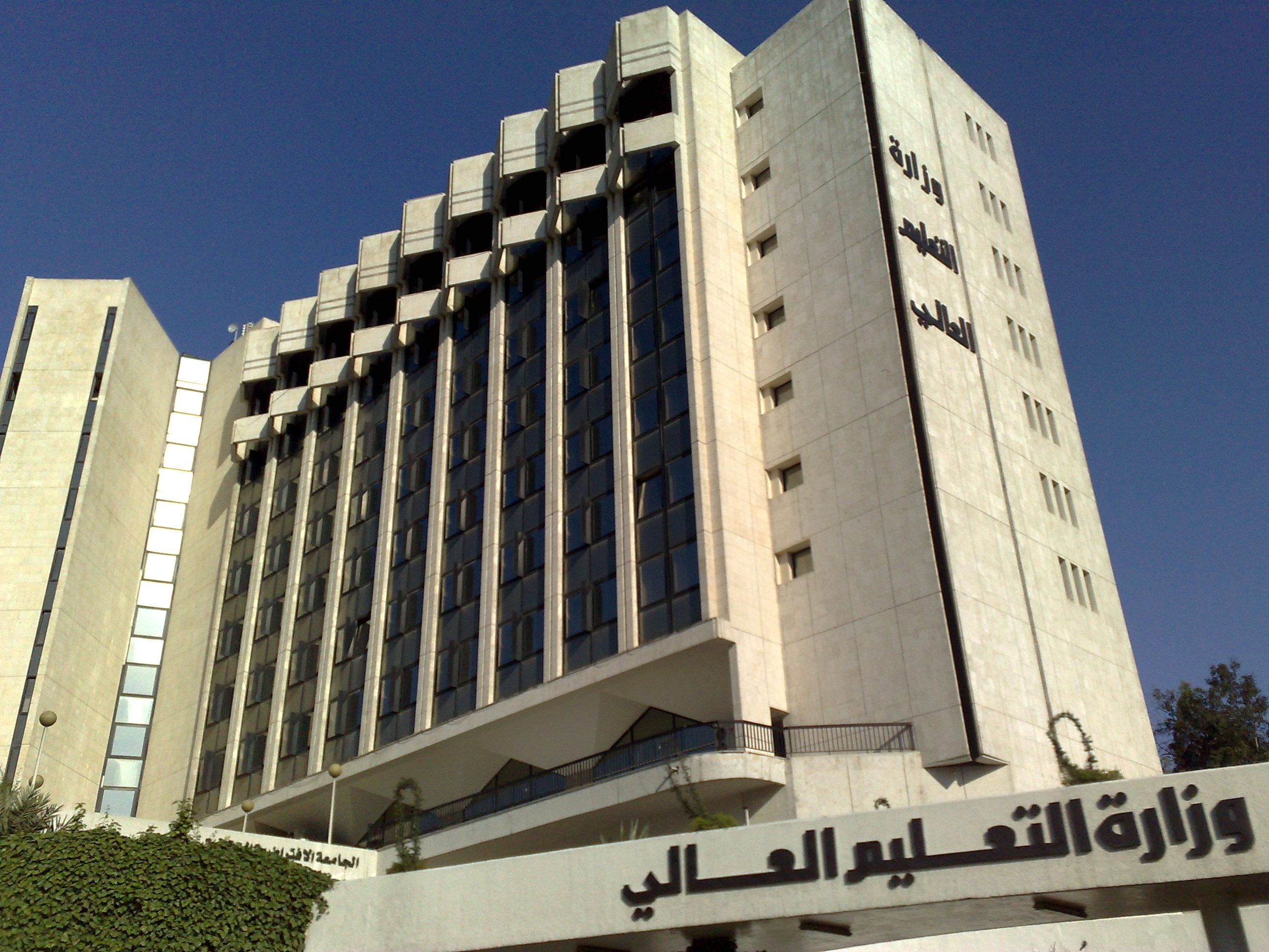 Photo of مجلس التعليم العالي يوافق على الإعلان عن التسجيل المباشر للمفاضة العامة لعام 2017 2018
