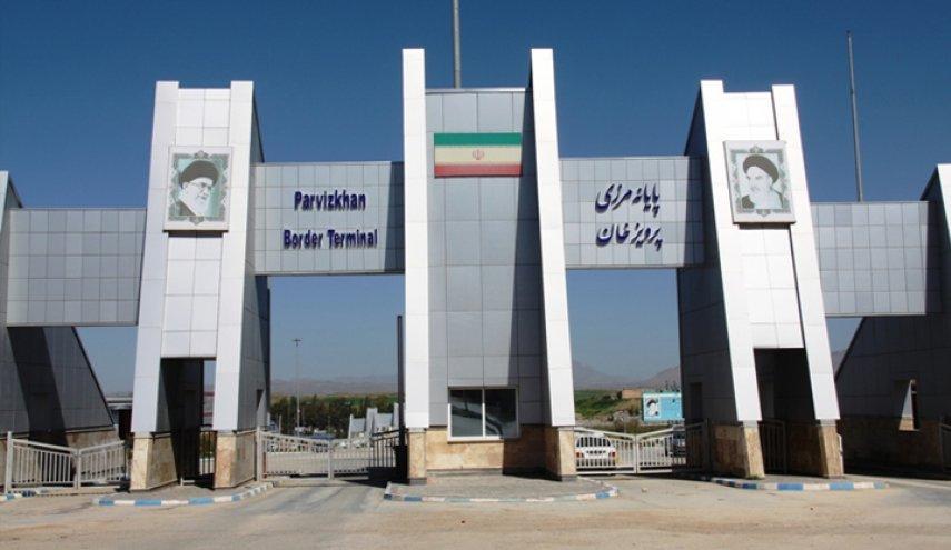 Photo of معبرين حدوديين بين إيران وكردستان العراق يستأنفان العمل