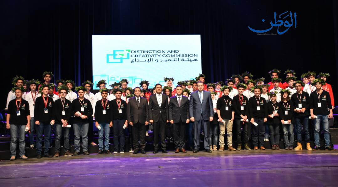 صورة بالصور.. حفل تكريم الفائزين بالأولمبياد العلمي السوري في دار الأسد للثقافة والفنون