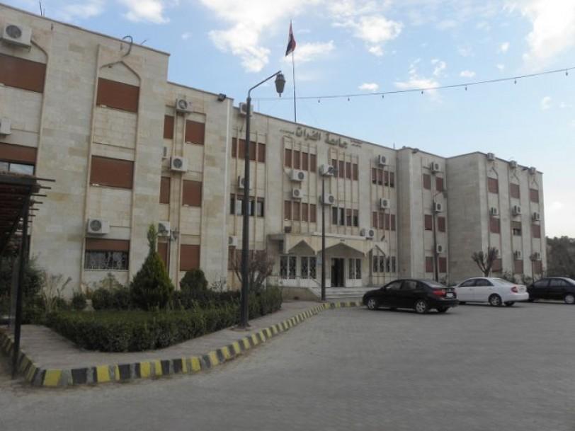 Photo of إنهاء العمل بمكاتب التنسيق لجامعتي حلب والفرات