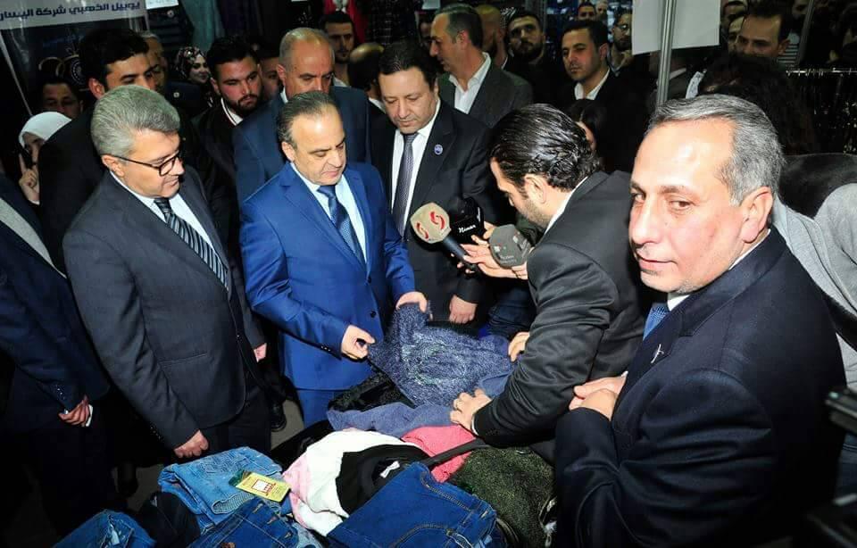 """Photo of خميس يفتتح معرض التسوق """"صنع في سورية"""""""