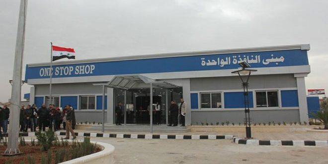"Photo of المدينة الصناعية في حلب بـ ""نافذة واحدة"""