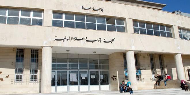 صورة تجهيز مركز للتأجيل الدراسي في جامعة حماة