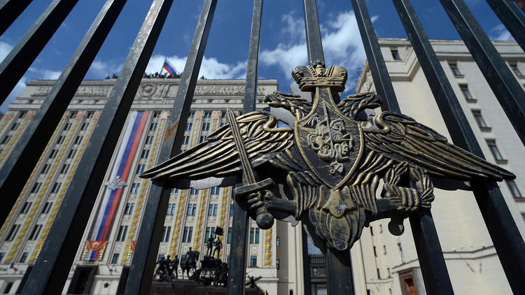 Photo of الدفاع الروسية: العمل على تحديد قنوات إيصال مضادات الطائرات إلى الإرهابيين في سورية