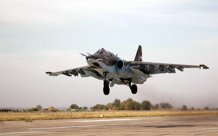 Photo of الدفاع الروسية تؤكد إسقاط طائرة ومقتل قائدها في إدلب.. وترد بسحق 30 إرهابيا