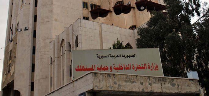 صورة رقابة ريف دمشق: إغلاق محطة وضبط أخرى تتاجر بالمازوت وتنظيم 45 ضبطاً بمخالفات متنوعة   