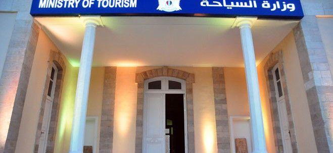 """Photo of يازجي : """"سياحة النصر"""".. لفضح جرائم الإرهابيين في سورية"""