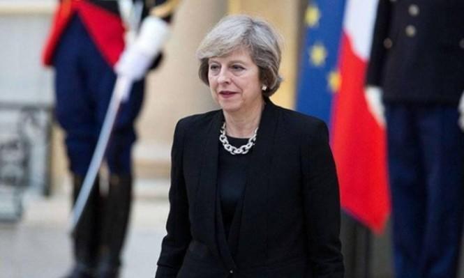 Photo of موسكو تطرد 23 دبلوماسياً بريطانياً وتسحب ترخيص عمل القنصلية البريطانية
